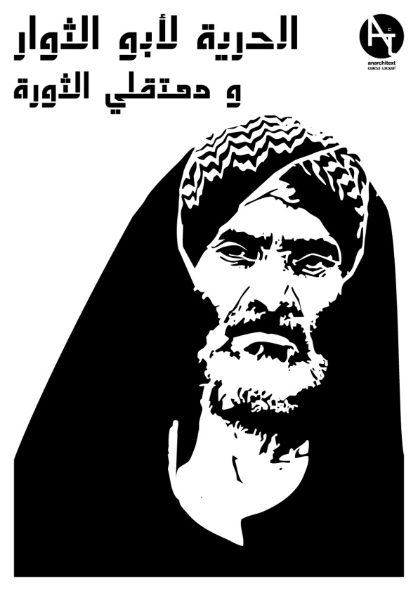 Free-Abuthawra