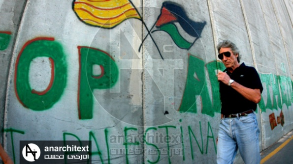 Roger Waters beside the Israeli Apartheid Wall