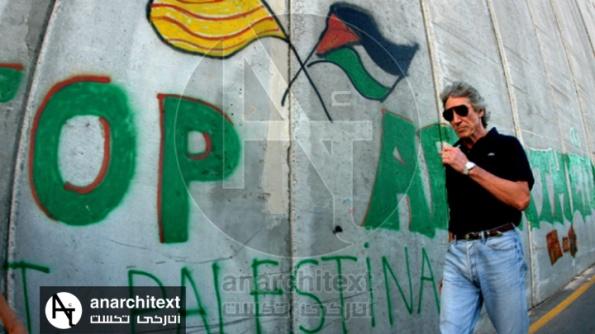 Roger Waters beside the Israeli Apartheid Wall
